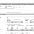 Syarat dan Cara daftar BPJS Kesehatan untuk Perusahaan atau PT