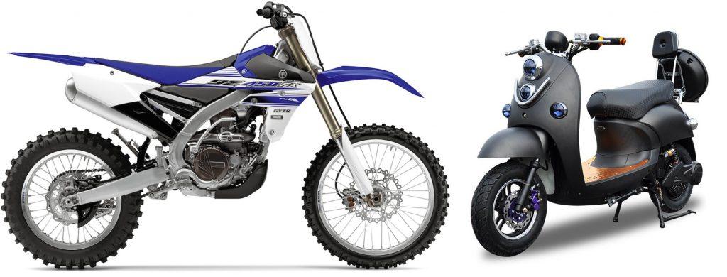 Gambar sepeda motor trail & skuter matik